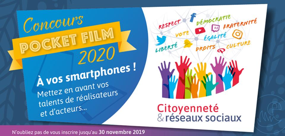 2ème concours Pocket Film
