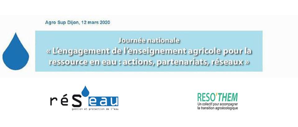 Journée nationale «L'engagement de l'enseignement agricole pour la ressource en eau : actions, partenariats, réseaux»